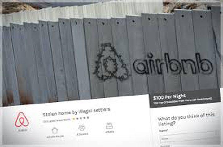 فلوريدا تفرض عقوبات اقتصادية على شركة Airbnbلصالح الاحتلال