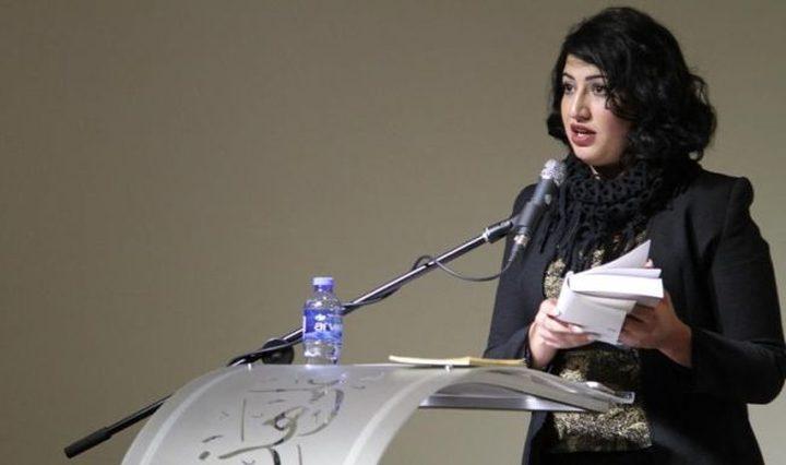 """رزان بنورة تطلق مجموعتها الشعرية """"شخير"""" في متحف محمود درويش"""
