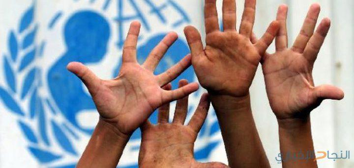 الأمم المتحدة: دولة الاحتلال تنتهك الحق في التعليم بالضفة