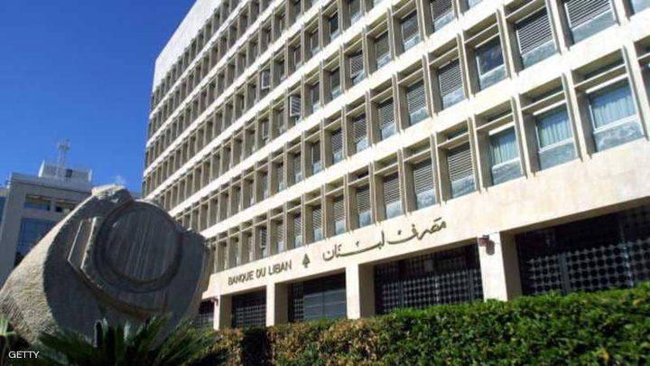 سندات لبنان الدولارية تقفز بعد أنباء اتفاق الحكومة