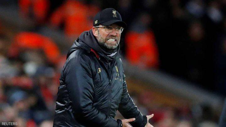 """مدرب ليفربول غاضب من الحكم والظروف وأخطاء """"دفع ثمنها"""""""