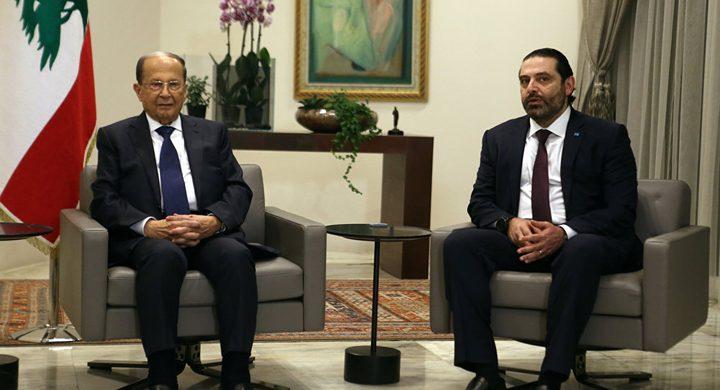بالأسماء : الرئاسة اللبنانية تعلن تشكيلة الحكومة الجديدة