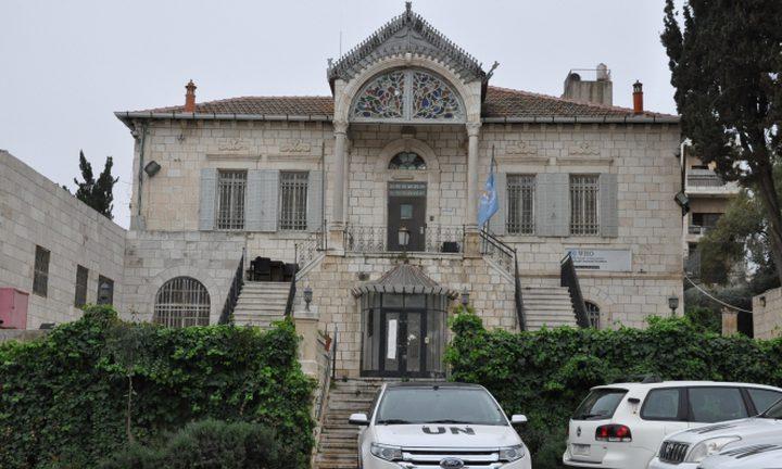 الاحتلال يمدد إغلاق مؤسسات السلطة الوطنية في القدس