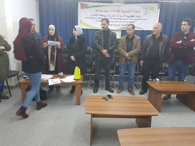 شؤون اللاجئين بالمنظمة ولجنة بلاطة يوزعان المنحة الجامعية