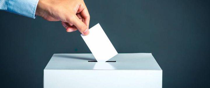 إغلاق صناديق الاقتراع لانتخاب غرفة تجارة وصناعة رام الله