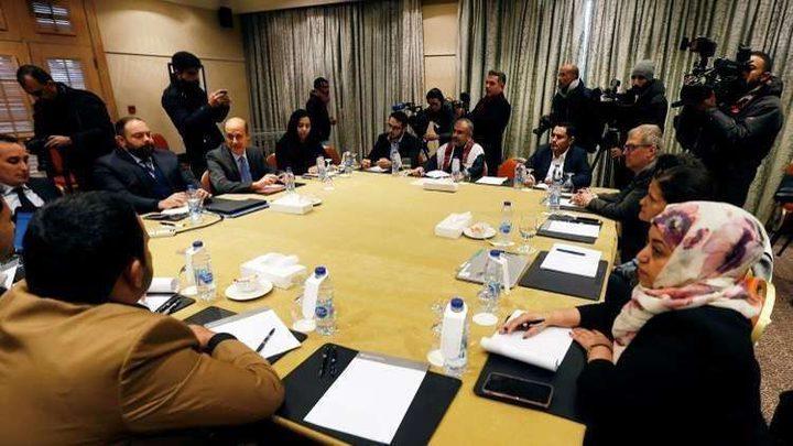 الأردن يستضيف جولة جديدة من المحادثات اليمنية