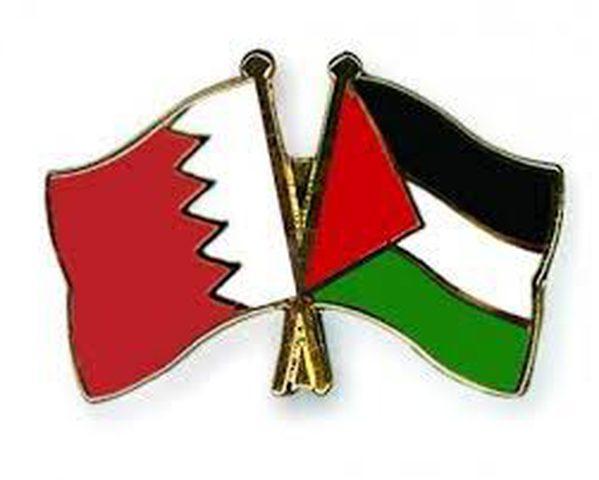 مساع لتعزيز العلاقات الاقتصادية البحرينية الفلسطينية