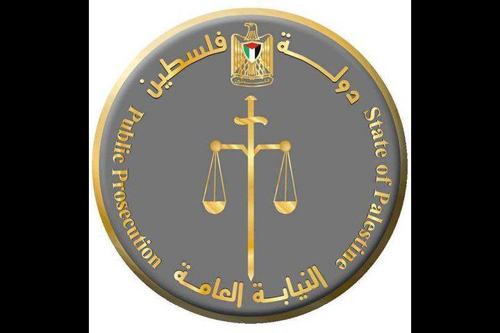 غرامات مالية لمدانَين بتهمة الاتجار بالمواد المخدرة