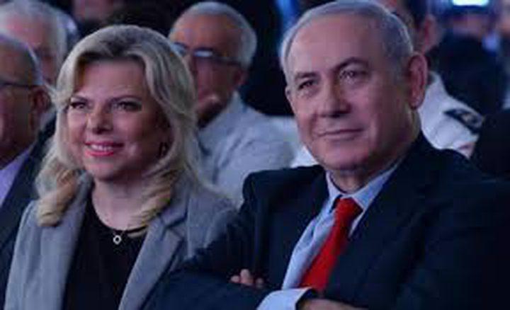 المطالبة بإدانة جنائية لزوجة نتنياهو