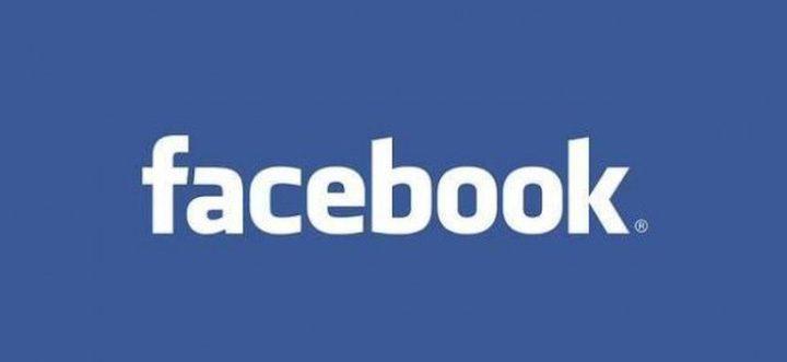 هل يمكن تحميل فيديو من فيسبوك ومشاهدته بدون اتصال انترنت