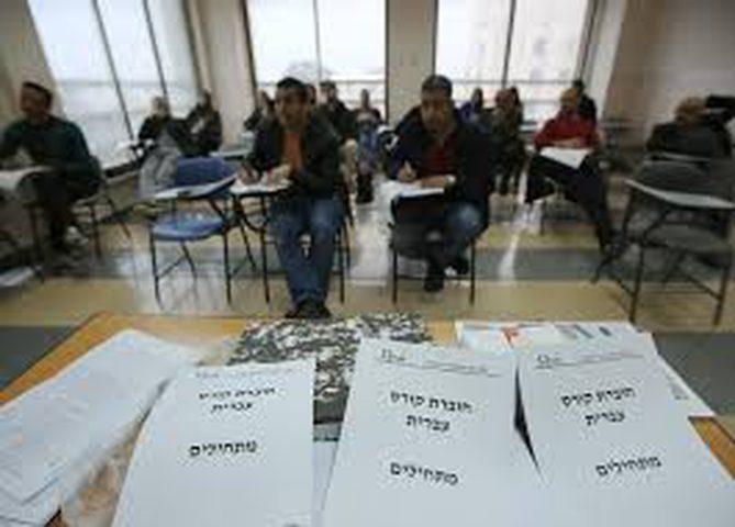 تداول المصطلحات العبرية في المجتمع الفلسطيني غير جاهز