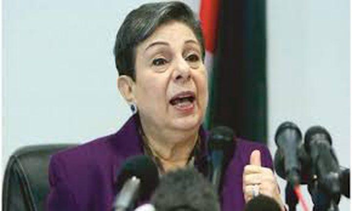 عشراوي تطالب بفتح سجون الاحتلال أمام العالم وإخضاعها للرقابة
