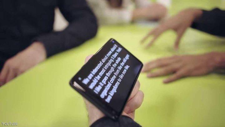 """تطبيقات ذكية في أجهزة """"أندرويد"""" لضعيفي السمع"""