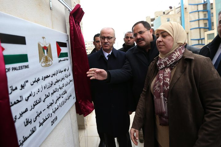 """رئيس الوزراء د.رامي الحمد الله، خلال افتتاح مبنى وزارة التربية والتعليم الجديد """"يافا""""،صباح اليوم في مدينة رام الله."""