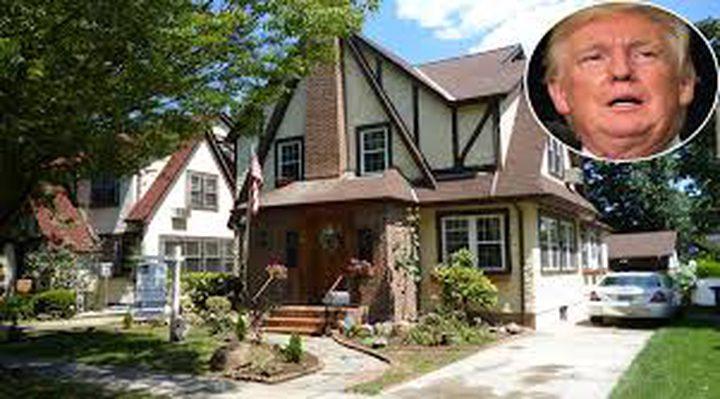 طرح منزل طفولة ترامب للبيع مقابل ثلاثة ملايين دولار !
