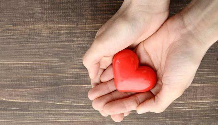 حب نفسك لتحافظ على صحتك !