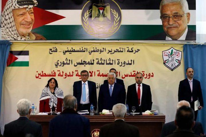 الثوري: متمسكون بقيادة مشروعنا الوطني معززة بصمود المواطن