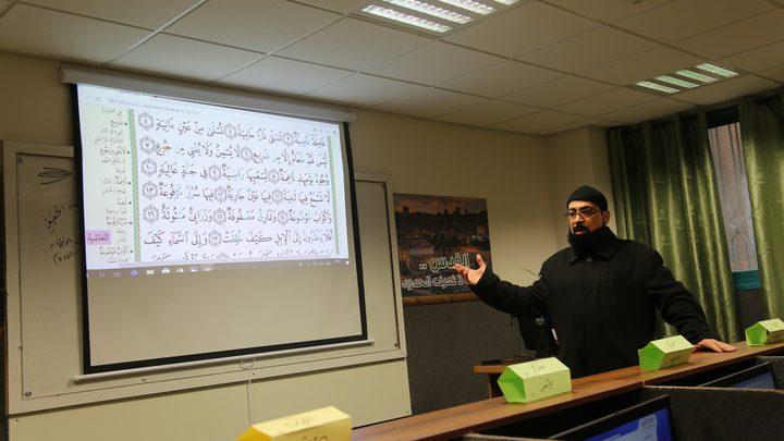 افتتاح مختبر تحفيظ القرآن الكريم في كلية الشريعة في النجاح