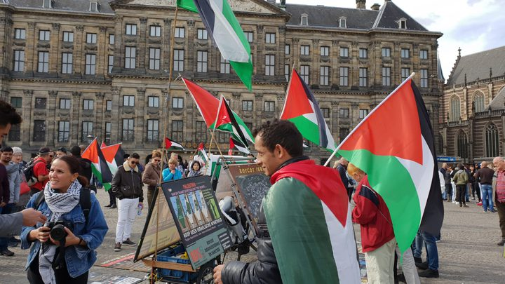فعالية تضامنية في مدينة اوترخت الهولندية مع الشعب الفلسطيني