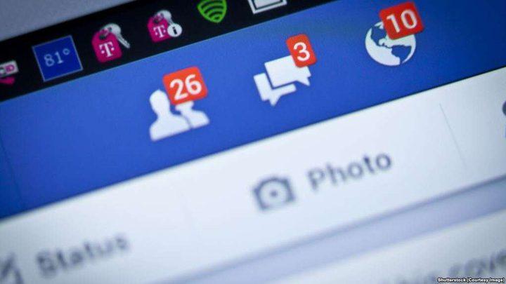 """صفحة جديدة ترى النور على """"فيسبوك"""""""