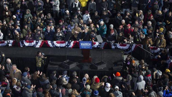 وارين تدشن حملتها لخوض الانتخابات الرئاسية الأمريكية