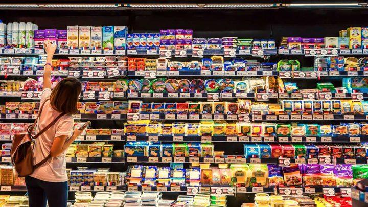 هل هناك علاقة بين الاطعمة المصنعة والشعور بالقلق؟