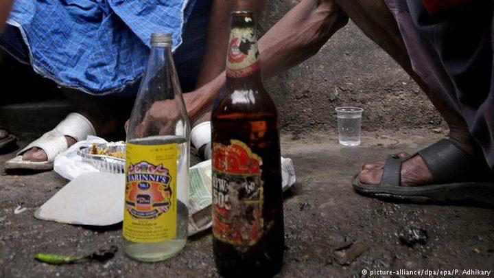 وفاة مئة هندي بمشروبات كحولية مغشوشة