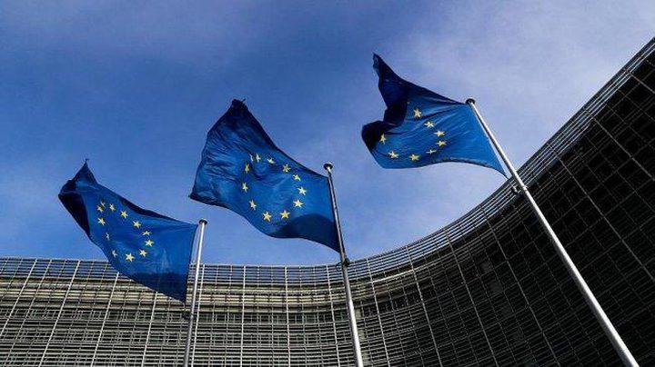 الاتحاد الأوروبي يعرب عن أسفه لإغلاق مؤسسات فلسطينية بالقدس
