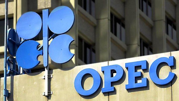 أوبك تخفض توقعها للطلب على النفط فى2019بفعل التباطؤ العالمي