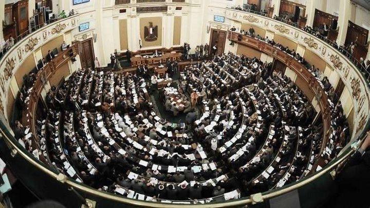 البرلمان المصري يعلن موعد مناقشة تعديل الدستور