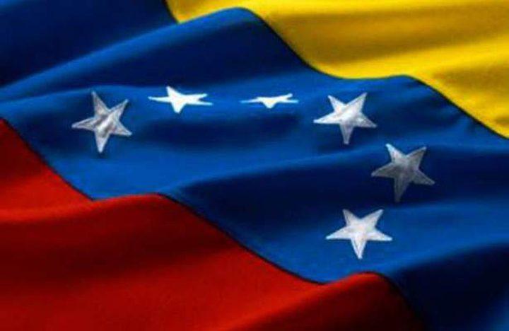 عضو بالمعارضة الفنزويلية: بامكان مادورو المشاركة بالانتخابات