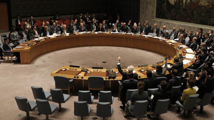 الاحتلال يرفض زيارة لممثلي دول مجلس الأمن للاراضي الفلسطينية
