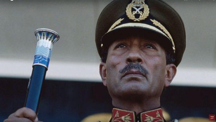 """مصر تحيي """"ميلاد السادات"""" بعملات ذهبية وفضية"""