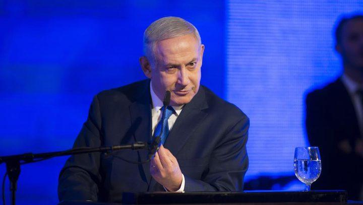 نتنياهو: سأحضر لقاء مع ممثلين عن دول عربية بارزة