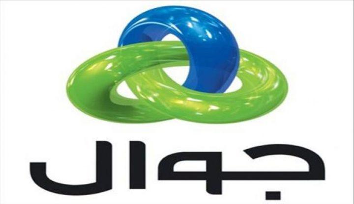"""محافظة الخليل وجوال توقعان اتفاقية لدعم حملة """"تراحموا"""""""
