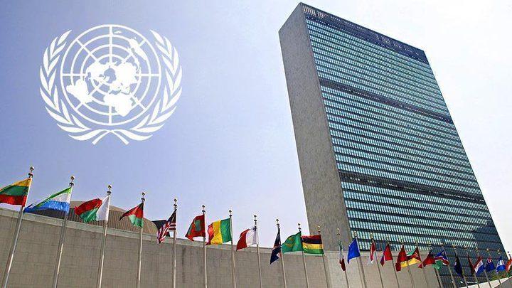 """إسرائيل تمنع """"زيارة أممية"""" للأراضي الفلسطينية"""
