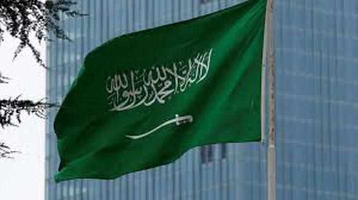 """السعودية ضمن الدول """"عالية المخاطر"""" في غسيل الأموال"""