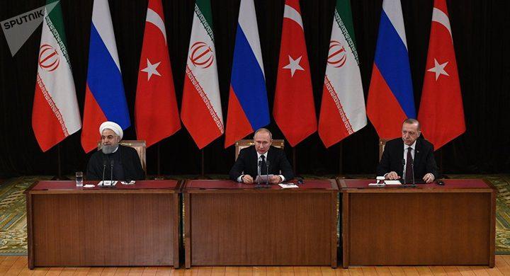 """""""الدول الضامنة"""" ترفض محاولات إنشاء واقع جديد في سوريا"""