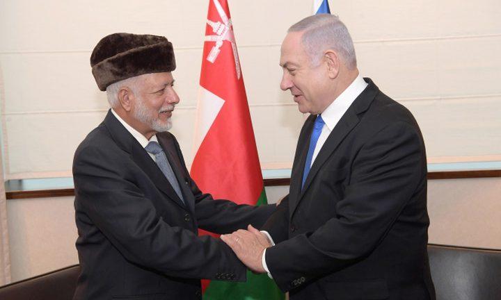 ماذا يحمل مؤتمر وارسو وأين تكمن الخطورة على فلسطين؟