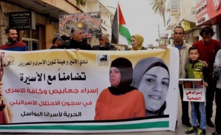 الخليل: وقفة تضامنية مع الأسيرات في سجون الاحتلال