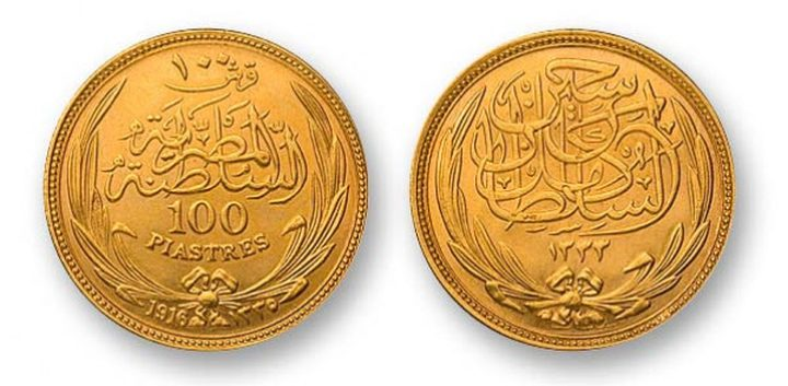 في مصر عملات ذهبية وفضية تخليداً للسادات