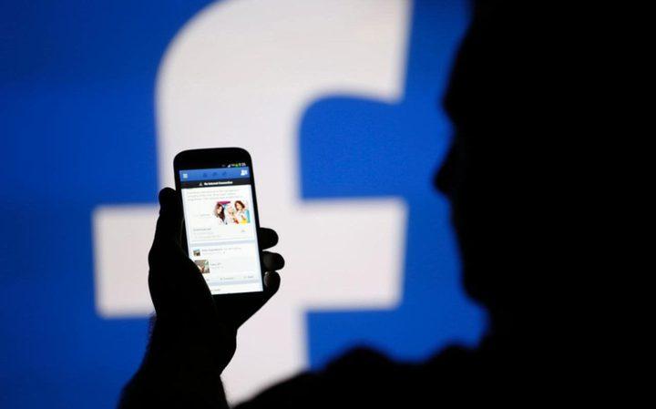 التفاخر على مواقع التواصل الاجتماعي