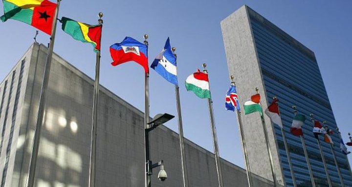 الاحتلال يسمح لسفراء الأمم المتحدة بزيارة منفردة للضفة