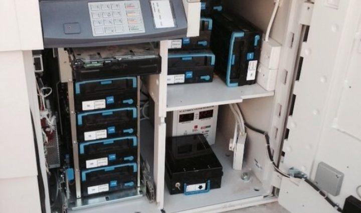 مجهولون يسرقون صرافاً آلياً تابعاً لبنك القاهرة عمان