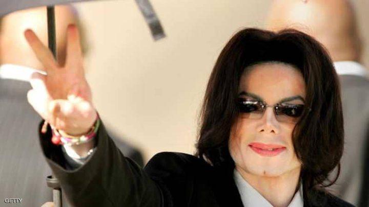 """بعد 18 عاما.. الكشف عن """"سر"""" مايكل جاكسون بهجمات 11 سبتمبر"""