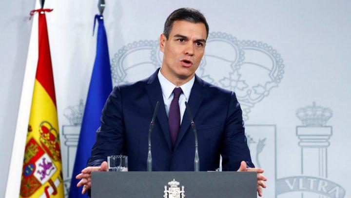 إسبانيا: رئيس الوزراء يعلن عن انتخابات تشريعية مبكرة