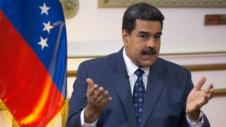 توقعات بتطويق الأزمة الفنزويلية