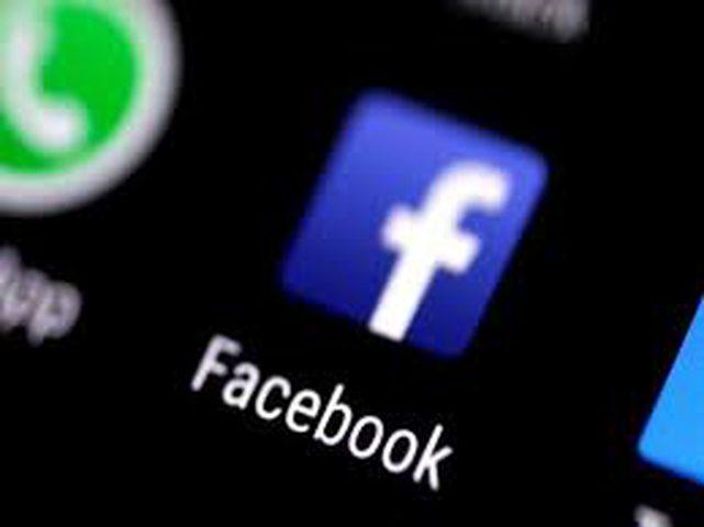 """فيسبوك تفاوض الحكومة الأمريكية حول قمية """"الغرامة المالية"""""""