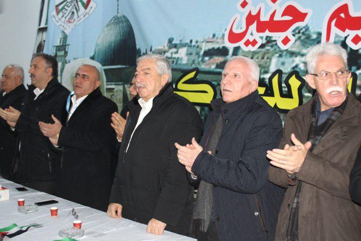 كتلة الشهيد بسام أبو الندى تفوز بانتخابات فتح اقليم جنين