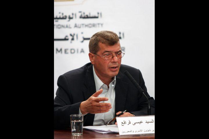 الشهيد حسن شلبي... لا زال الأطفال يطاردون الجراد المسلح